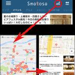 Smatosa - マップ機能